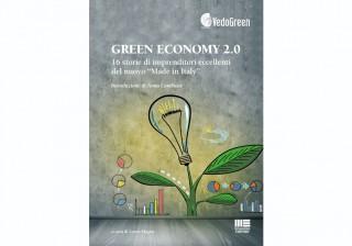 VEDOGREEN: Aspettando Expo 2015, assegnati i premi per le eccellenze green 2.0
