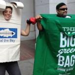 Bio-bag