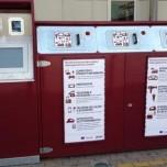 rifiuti-elettronici-nuovi-contenitori-hi-tech