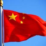 Bandiera-Cina-e1467556982822